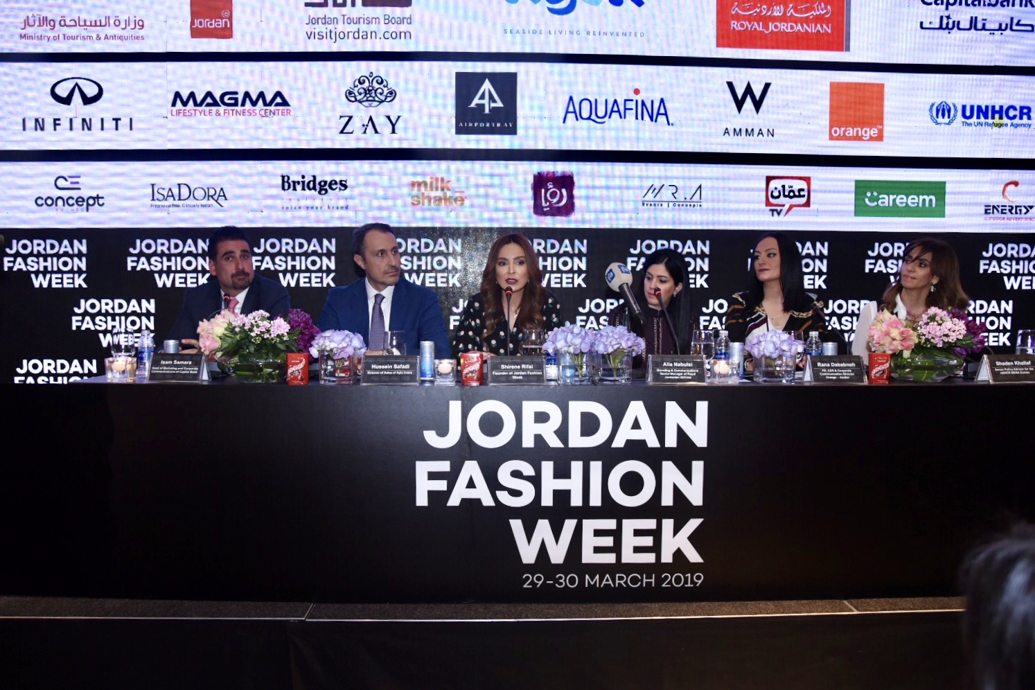 الإعلان عن موعد انطلاق تجمّع الأزياء الأكبر في الأردن Jordan Fashion Week