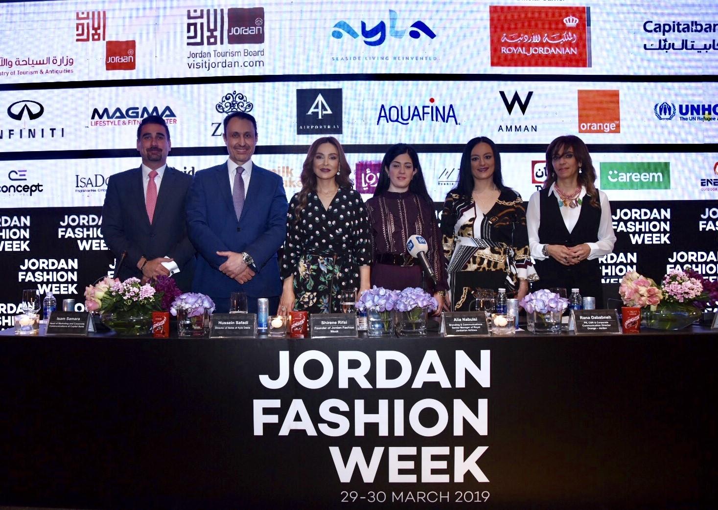 Jordan Fashion Week 2019 Press Conference: Launching Jordan's Official Fashion Week